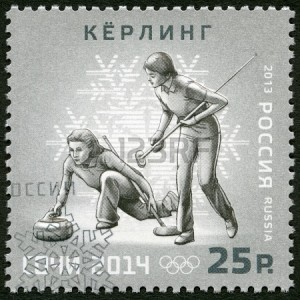 24111834-russia--circa-2013-a-stamp-printed-in-russia-shows-xxii-olympic-winter-games-in-sochi-2014-olympic-w
